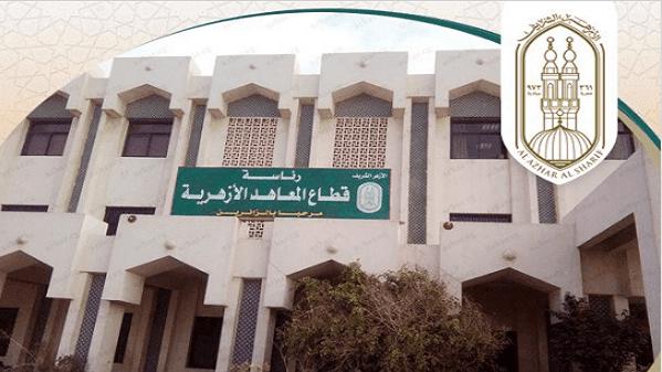 جدول امتحانات الدور الثاني للشهادة الثانوية الأزهرية 2019