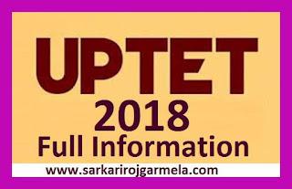 UP TET 2018, UPTET 2018, UPTET 2018 Notification, UPTET 2018 Exam Date