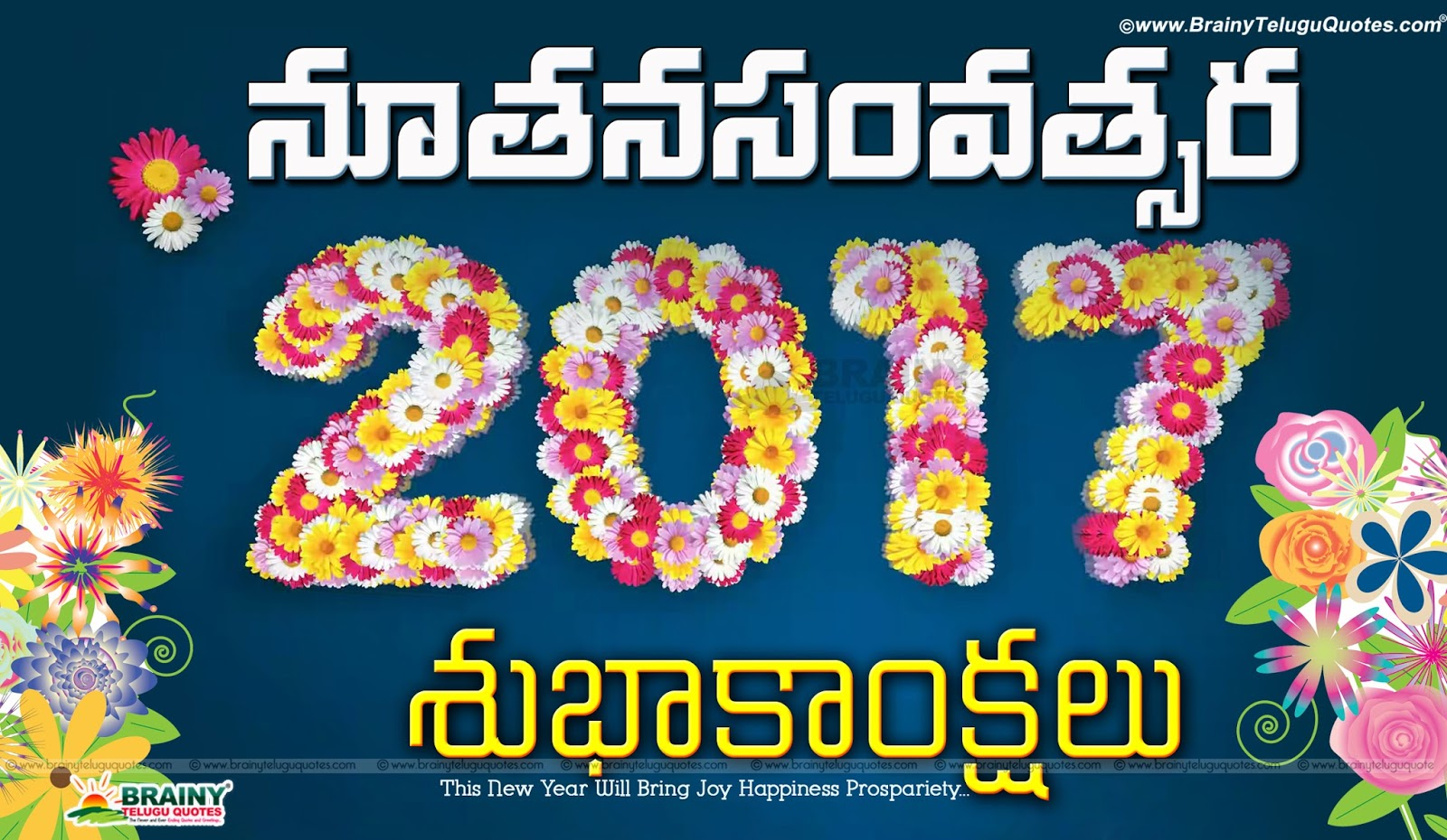 Happy new year 2017 quotes greetings in telugu brainyteluguquotes here is the latest telugu new year greetings with hd wallpapers in telugu telugu 2017 quotes greetings with hd wallpapers telugu nutana samvatsara kristyandbryce Image collections