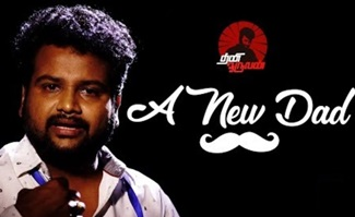 A New Dad | Thani Oruvan 1 | Black Sheep