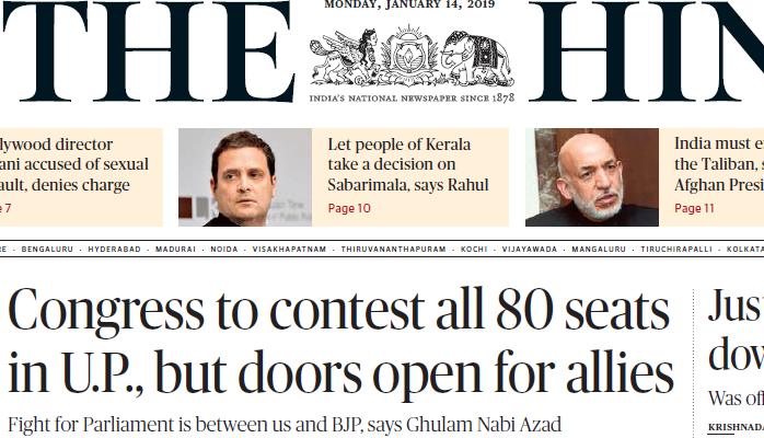 The Hindu ePaper Download 14th January 2019