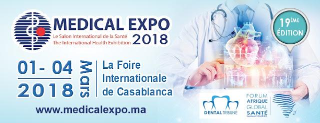 """Le  MEDICAL EXPO 2018 ouvre ses portes sous le thème """"L'Innovation en Santé entre Perspective & Réalité"""""""