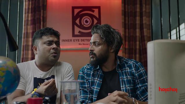 (18+) Kamini Season 1 Dual Audio [Hindi-Bengali] 720p HDRip ESubs Download