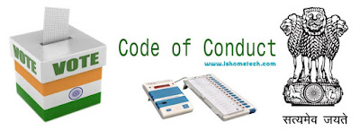 what is aachar sanhita code of conduct