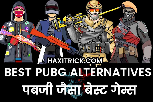 Pubg Jaisa game download