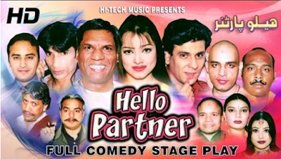 Hello Partner Full Stage Drama and Cast