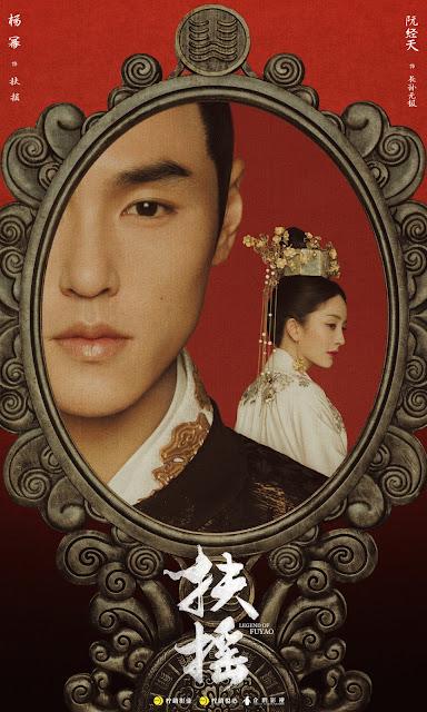 Legend of Fuyao posters Yang Mi Ethan Ruan