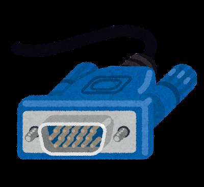 VGA端子・D-sub端子のイラスト