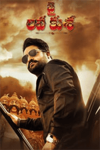 Jai Lava Kusa 2017 Hindi DTH HQ – Download