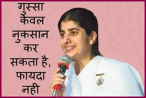 didi shivani quotes in hindi
