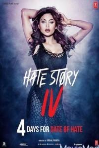Hate Story 4 (2018) Hdrip Hindi 720p