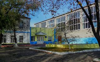 Васильковка. Ул. Спортивная. Детско-юношеская спортивная школа