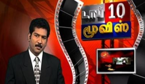 Top 10 Movies 23-04-2017 – Sun Tv Tamil