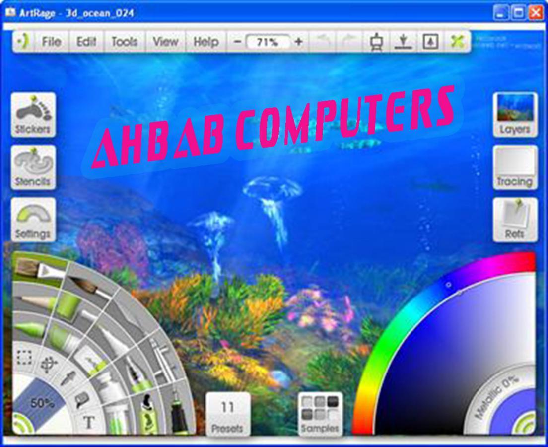 artrage 2 free download full version