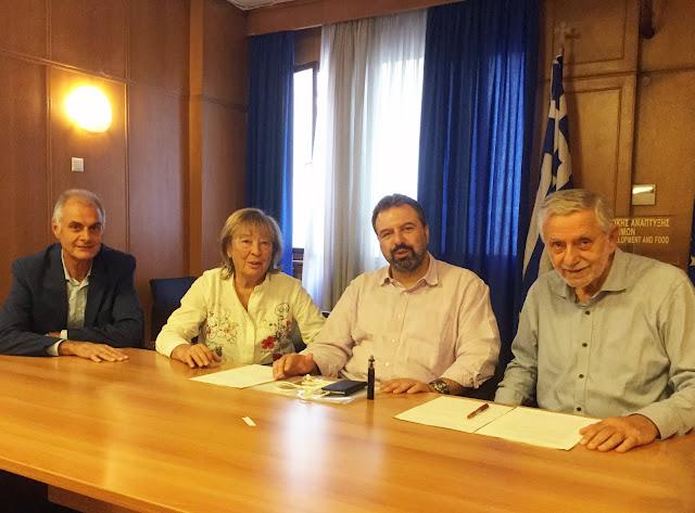 Σύσκεψη στο Υπουργείο Αγροτικής Ανάπτυξης & Τροφίμων με συμμετοχή του Γ. Γκιόλα για τον δενδροκομικό σταθμό Πόρου