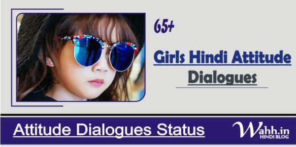 Girls-Hindi-Attitude-Dialogues-Statu- 2019