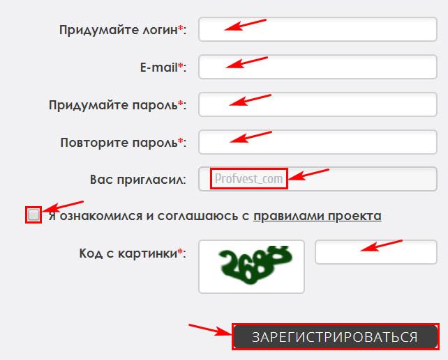 Регистрация в Siivl 2