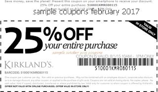 free Kirklands coupons february 2017