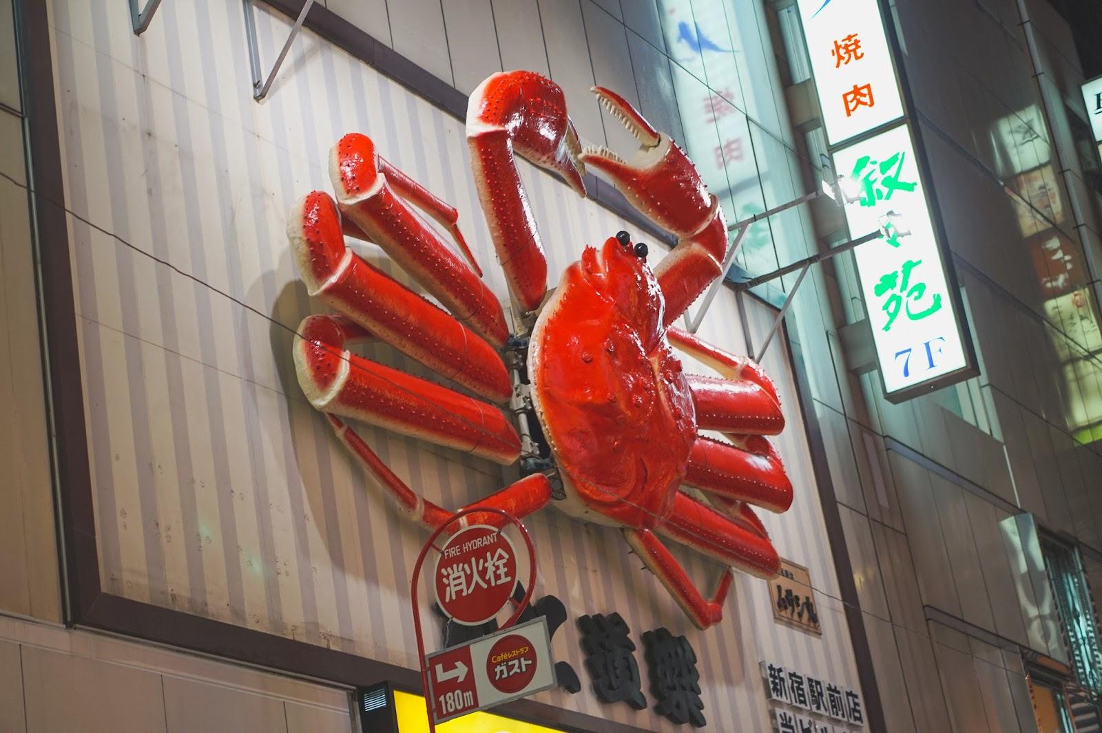 Tokyo Bills Omotesando Tokyu Plaza Japan Solo Travel