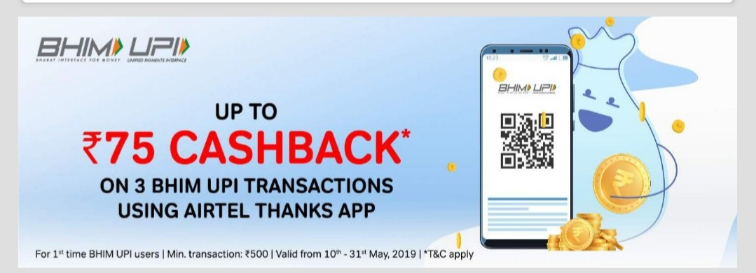 Airtel UPI Offer RS. 75 Cashback
