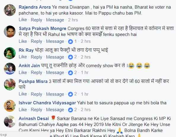 rahul-gandhi-funny-comment