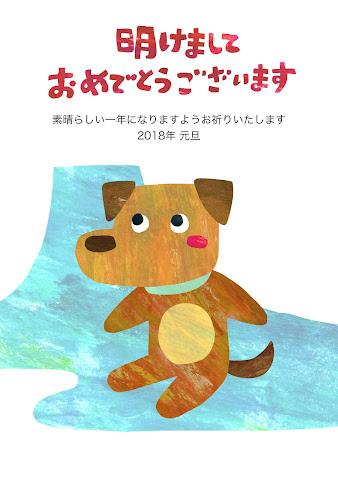 富士山と座る犬のコラージュイラスト年賀状(戌年)