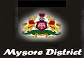 Mysore Deputy Commissioner Office Recruitment 2014 www.mysore.nic.in Village Accountant posts Advertisement