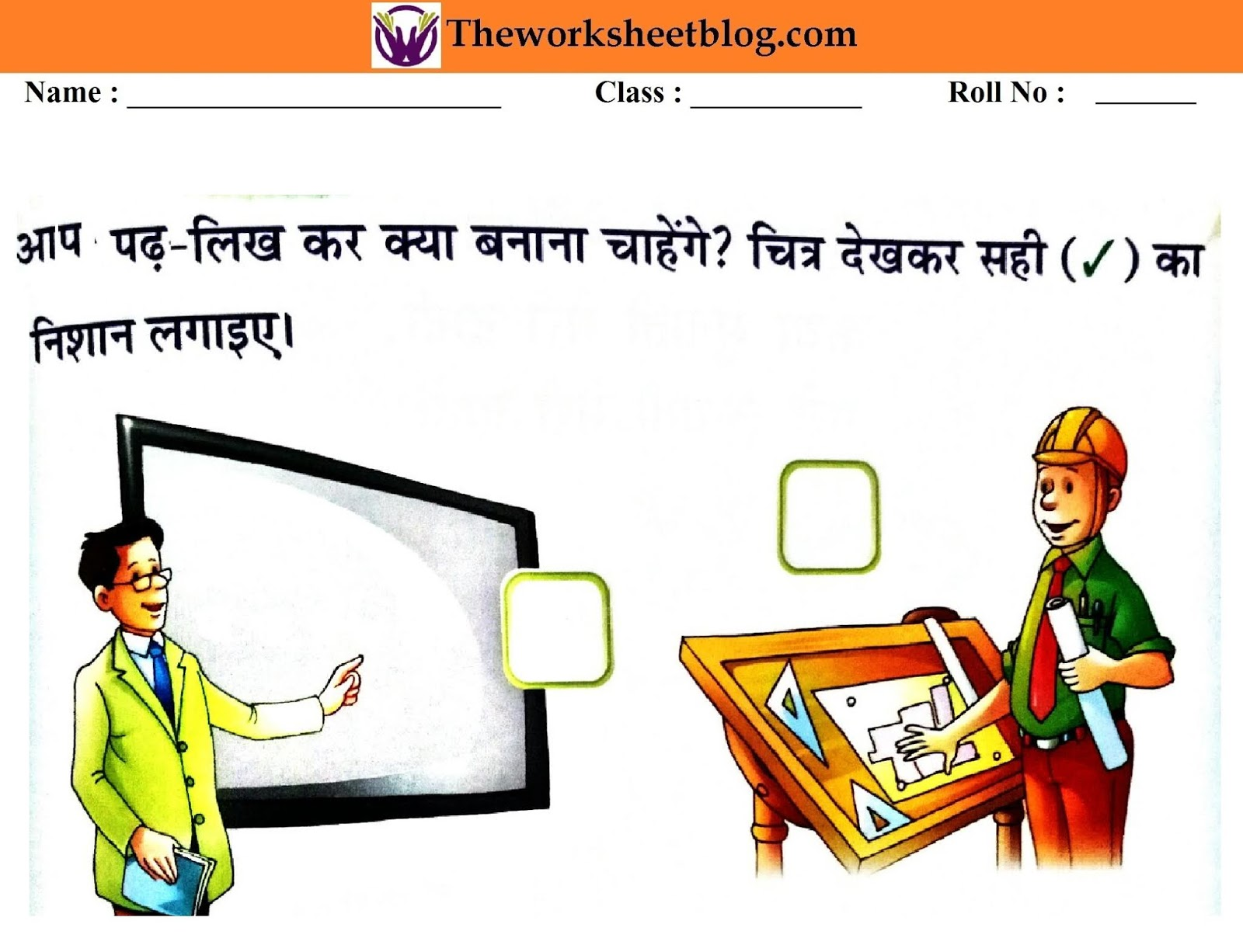 Hindi Activity Worksheet For Beginners With Pictures