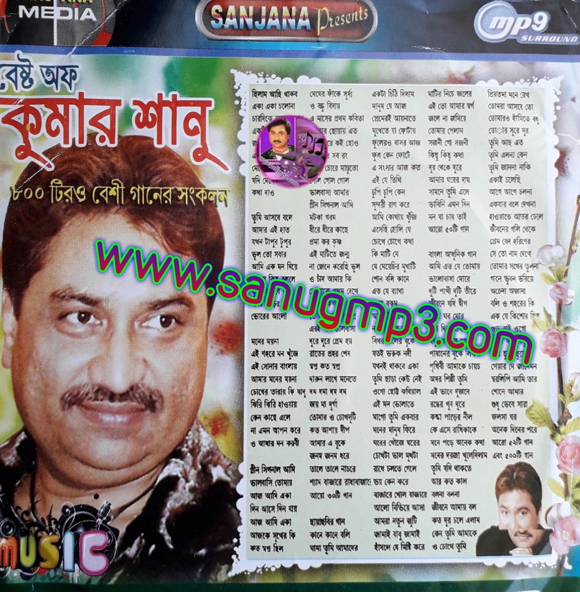 🏆 Best of kumar sanu bengali mp3 free download | Kumar Sanu