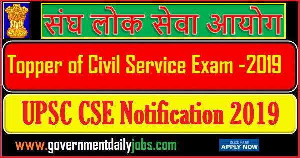 civil services (preliminary) examination 2019 notification pdf