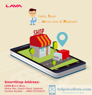 Lava SmartShop Showroom Is Now In Rajshahi