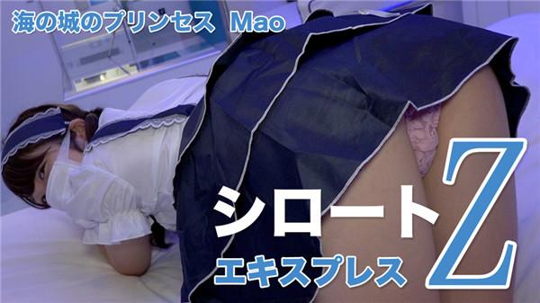 UNCENSORED Tokyo Hot SE139 東京熱 海の城のプリンセス(モザイク有り), AV uncensored