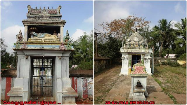 Lakshmi Narayana Perumal temple Karuvalarcheri