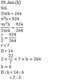 RRB NTPC Mathematics Quiz : 18th September_130.1