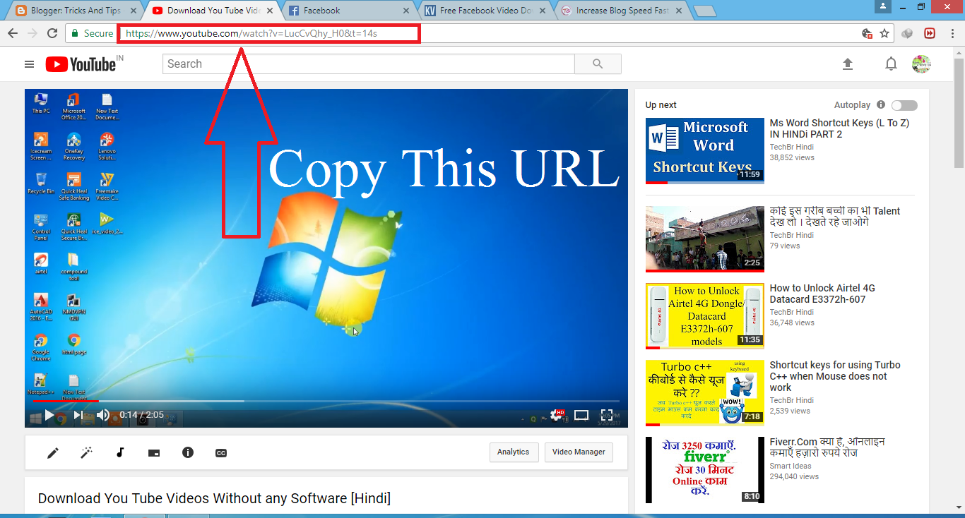How to download youtube videos without any software techbr hindi in this step open a website keepvid and paste the url there and press enter ccuart Choice Image