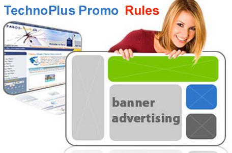 Правила рекламной баннерной сети TechnoPlus Promo