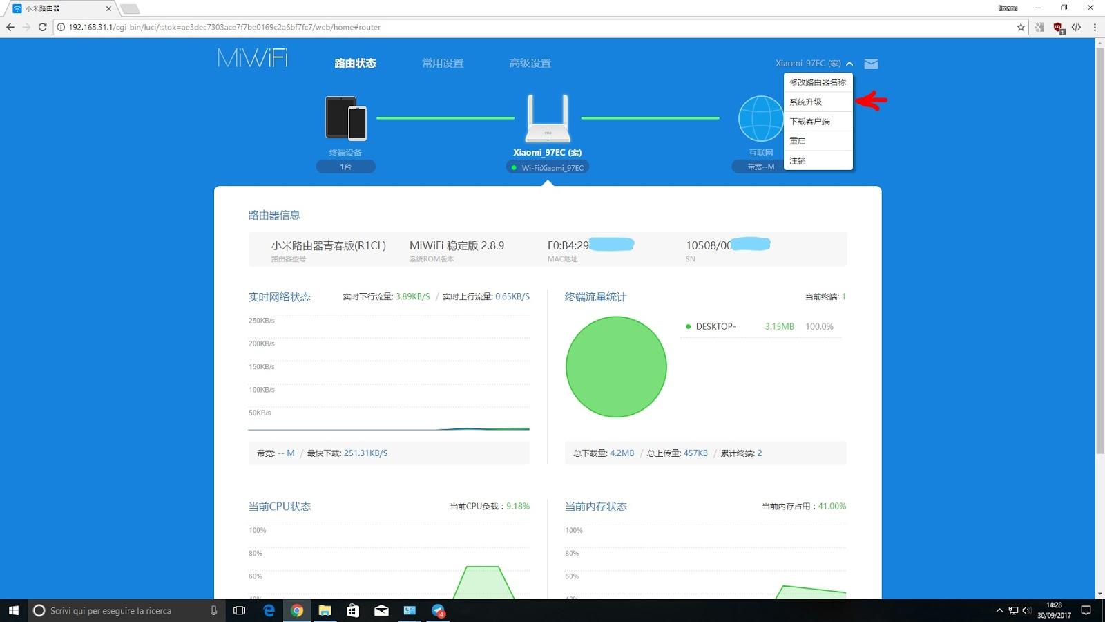 Il blog di emanu37429: Installare LEDE/OpenWRT su Mi Router Youth