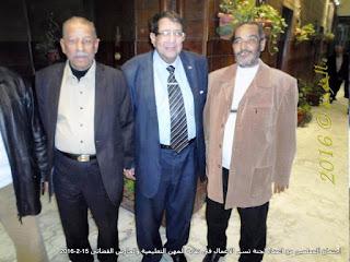 محمد عبد الله , محمد مدبن ,الحسينى محمد ,الخوجة,نقابة المعلمين ,المعلمين;