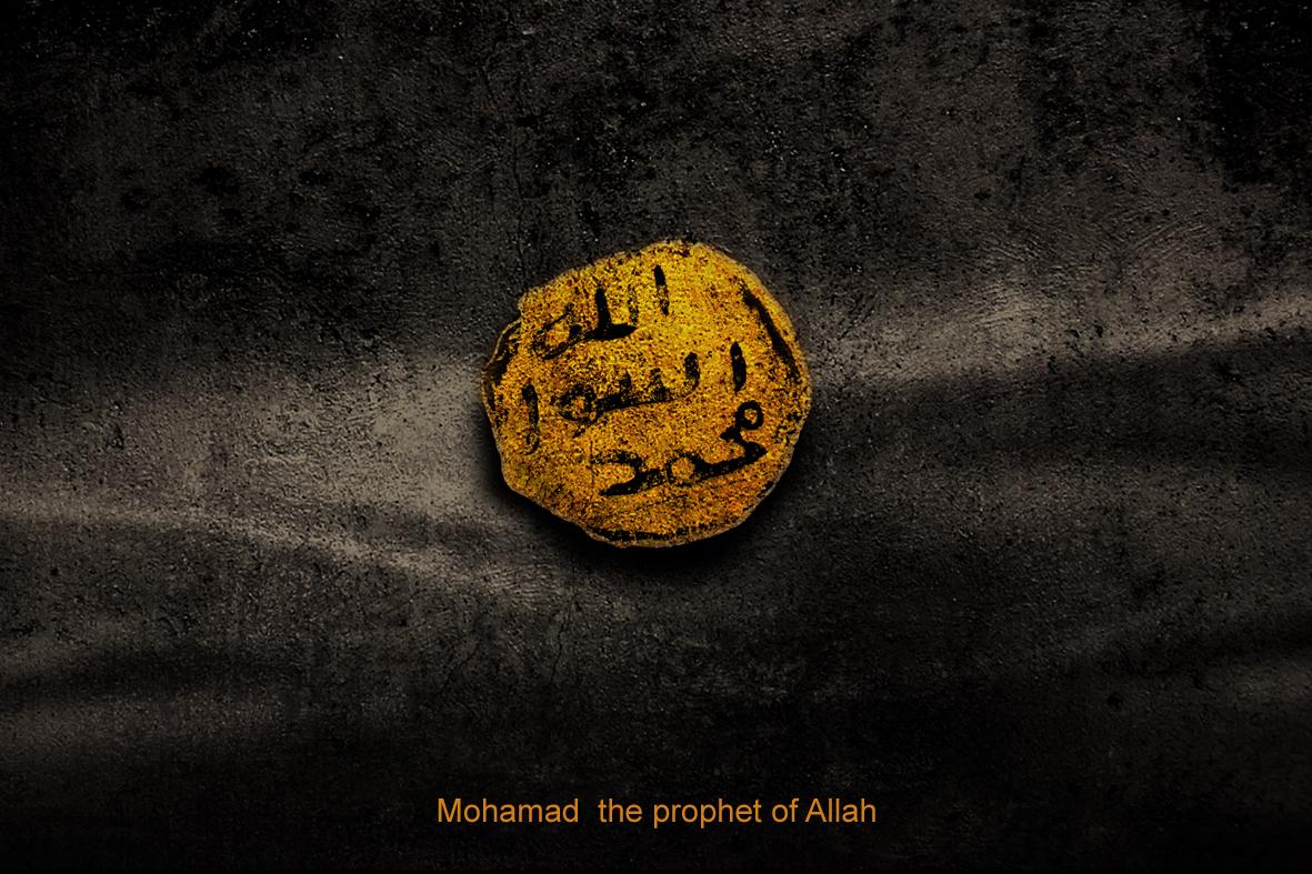 Hd Wallpapers 2012: Islamic Hd Wallpapers