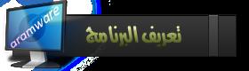 PCMedik 6.7.9.2012 الحل الاكيد لحل مشكلة تقطيع وتهنيج الجهاز