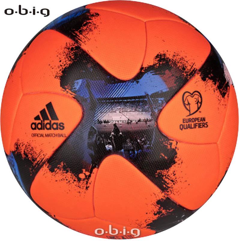 european cup football 2017