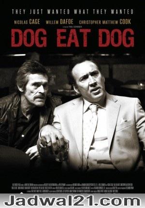 Film DOG EAT DOG 2017