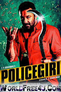 Poster Of Bollywood Movie Policegiri (2013) 300MB Compressed Small Size Pc Movie Free Download worldfree4u.com