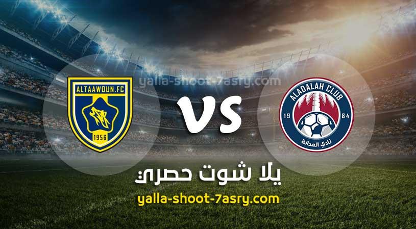 نتيجة مباراة العدالة والتعاون اليوم الجمعة بتاريخ 14-02-2020 الدوري السعودي