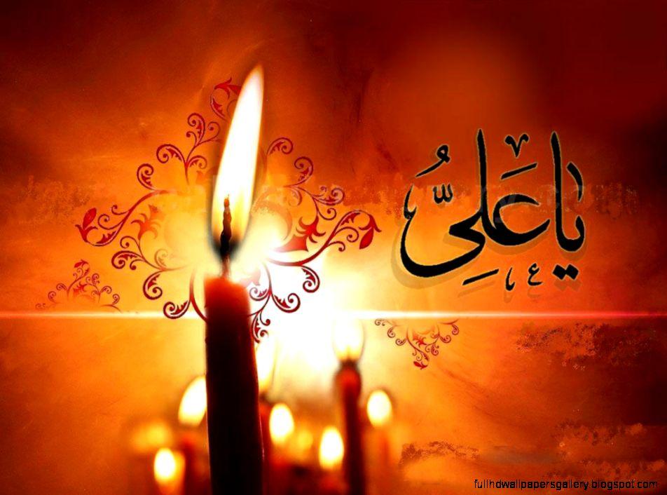 Hd Wallpers Ali Mola: Hazrat Ali Wallpaper