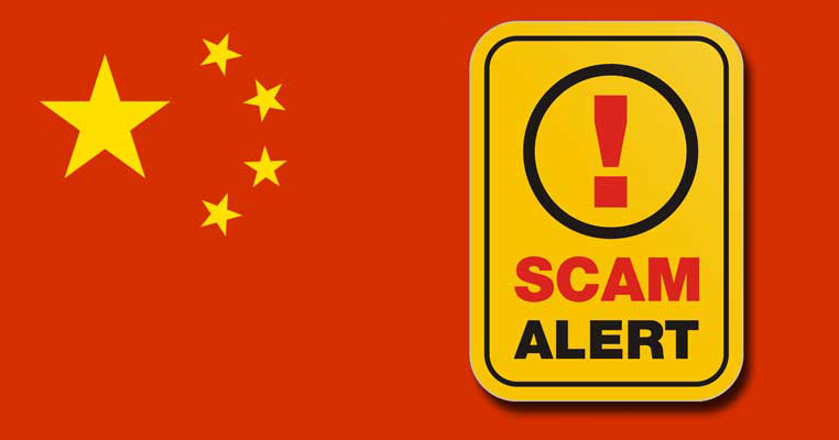 China Foreign Teacher News, Updates, & Scam Alerts: Chinese PSB ...