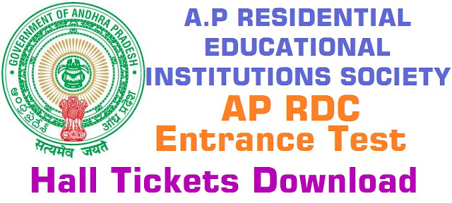 aprdc cet 2018 hall tickets,aprdc admission entrance test 2018 hall tickets,apreis rdc cet 2018 hall tickets,aprdc admission test hall tickets 2018,apr degree admissions