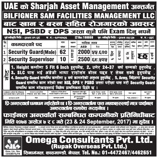 Jobs in UAE for Nepali, Salary Rs 69,525