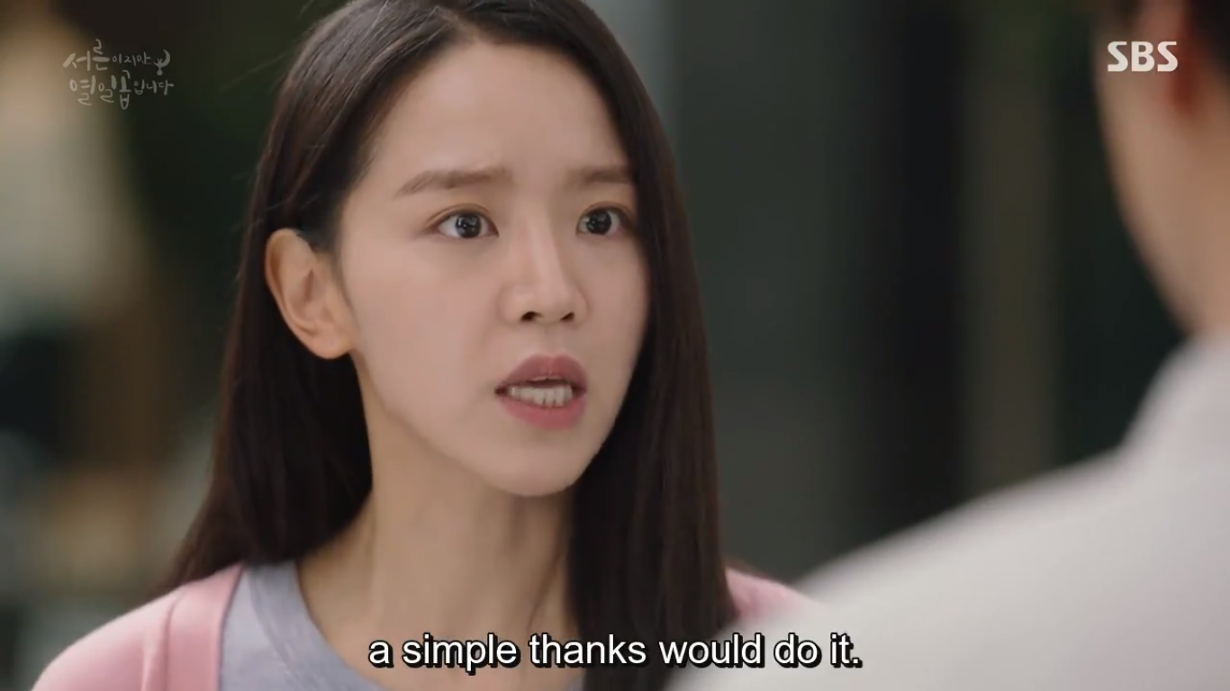 16 Of The Most Beautiful Quotes From Thirty But Seventeen Kdrama