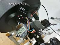 http://norikyu.blogspot.com/2018/12/ddg_19.html